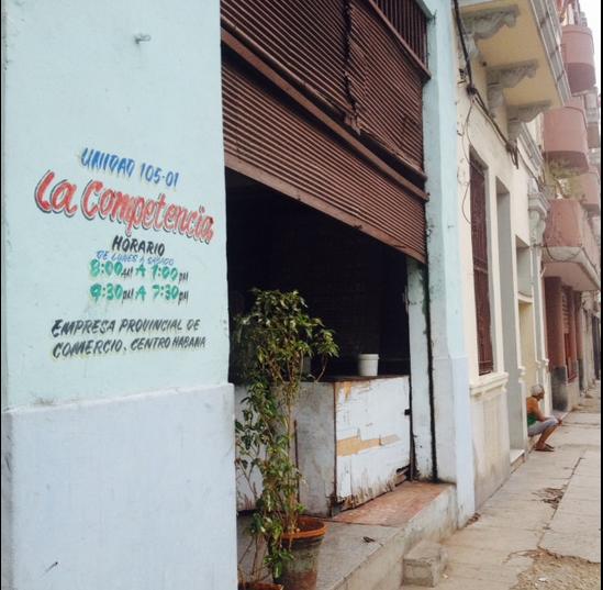 """#Cuba """"La Competencia"""" una bodega que no compite... casi vacía"""